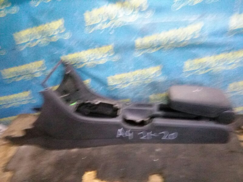 Бардачок между сиденьями Audi A4 8EC BFB 2004