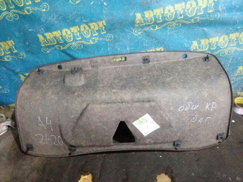 Обшивка багажника Audi A4 8EC BFB 2004