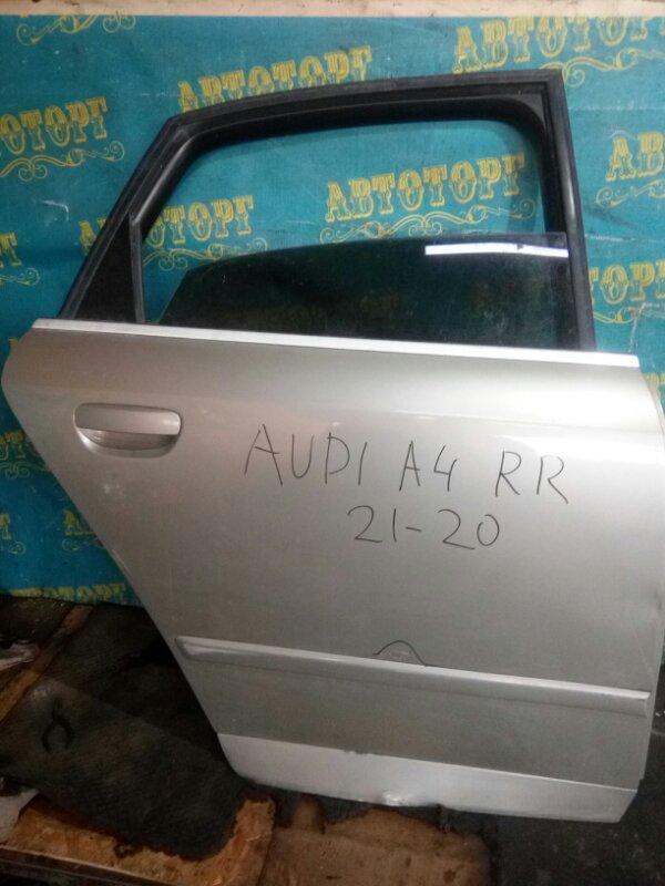 Дверь Audi A4 8EC BFB 2004 задняя правая