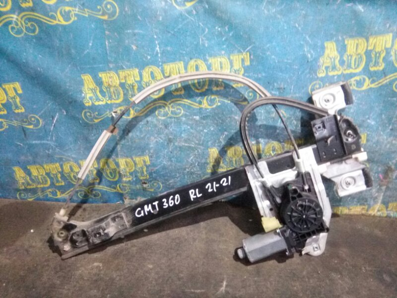 Стеклоподъемник Chevrolet Trailblazer GMT360 LL8 2007 задний левый