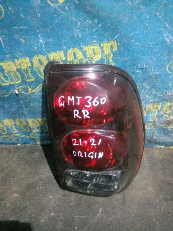 Стоп сигнал Chevrolet Trailblazer GMT360 LL8 2007 задний правый