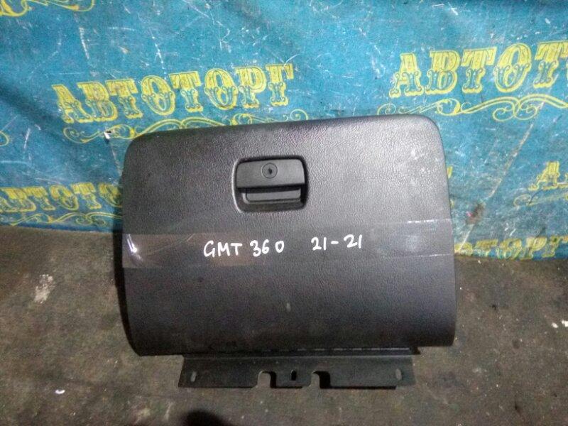 Бардачок Chevrolet Trailblazer GMT360 LL8 2007
