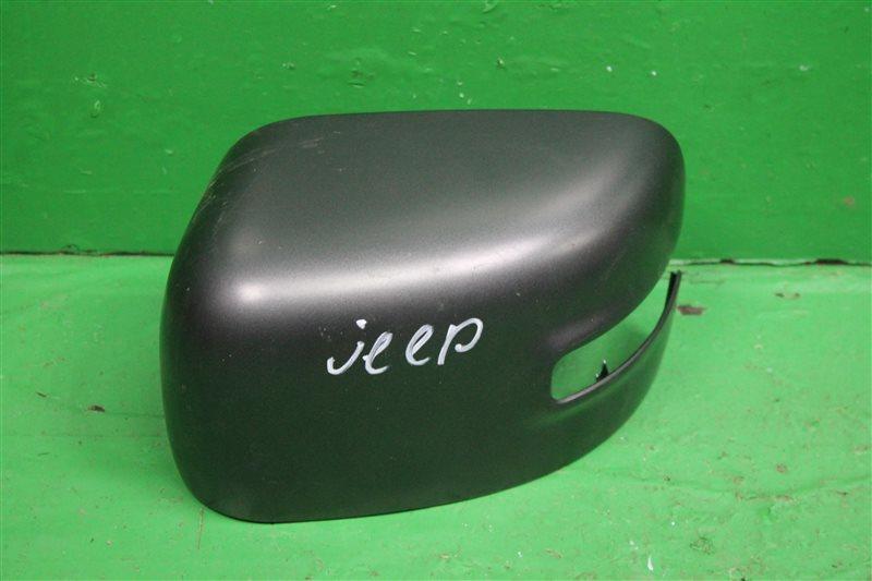 Корпус зеркала Jeep Renegade 2014 левый (б/у)