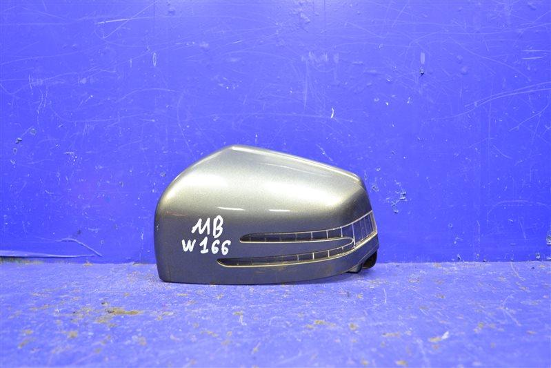 Крышка зеркала Mercedes Ml Gl W166  X166 левая (б/у)