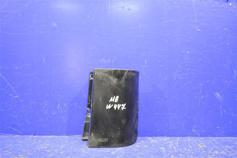 Накладка бампера Mercedes Vito W447 2014 задняя правая (б/у)