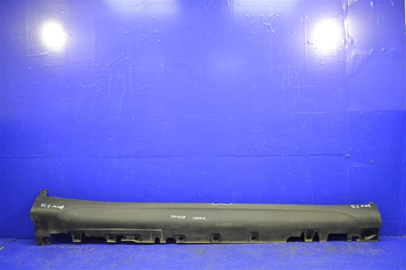 Накладка на порог Bmw X6 F16 2014 правая (б/у)