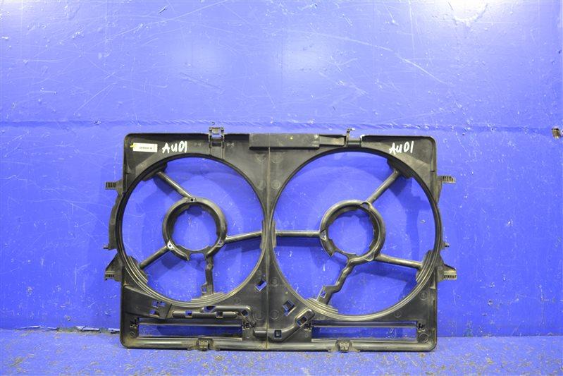 Диффузор вентилятора Audi 8K0121003 (б/у)