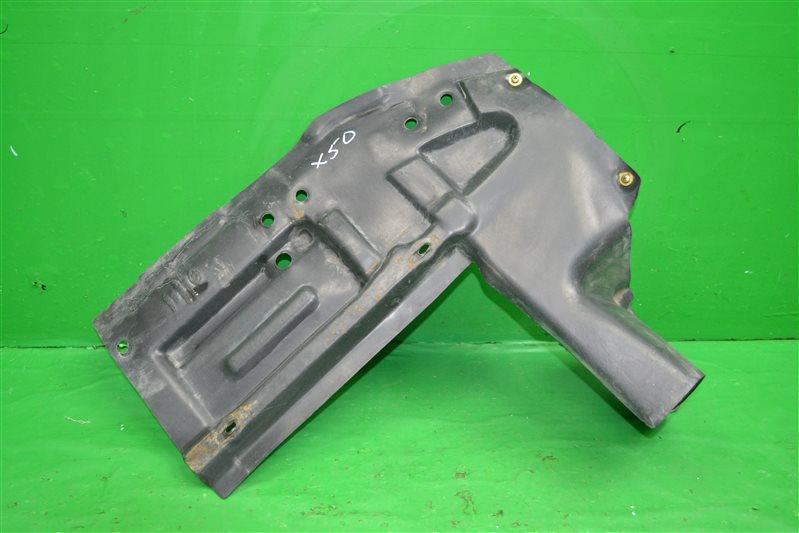 Защита двигателя Lifan X50 2015 левая (б/у)