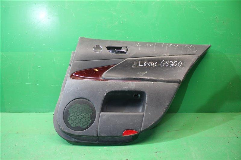 Обшивка двери Lexus Gs 3 2005 задняя правая (б/у)