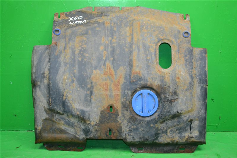 Защита двигателя Lifan X60 2012 (б/у)