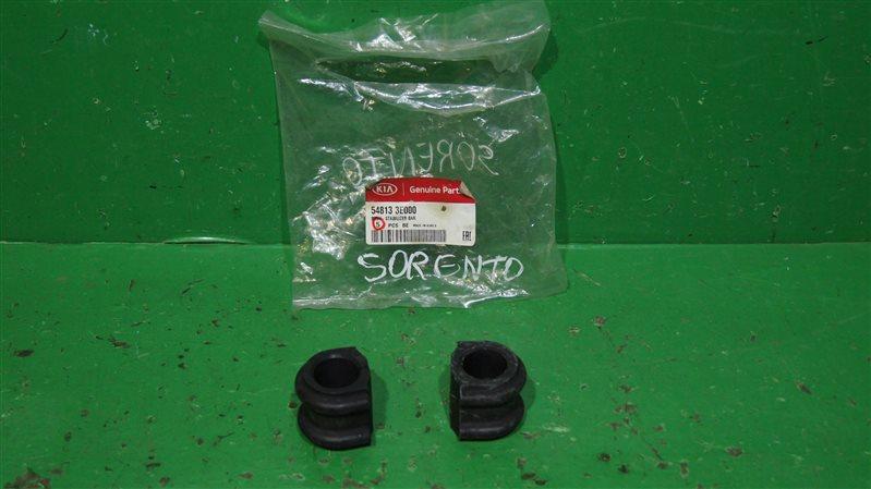 Втулка стабилизатора Kia Sorento 2006 передняя (б/у)