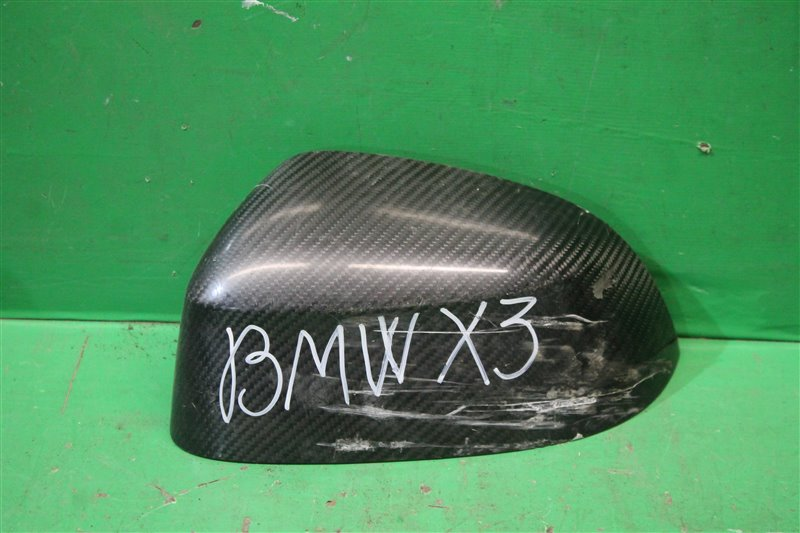 Крышка зеркала Bmw X5  X6 F15 F16 2013 левая (б/у)