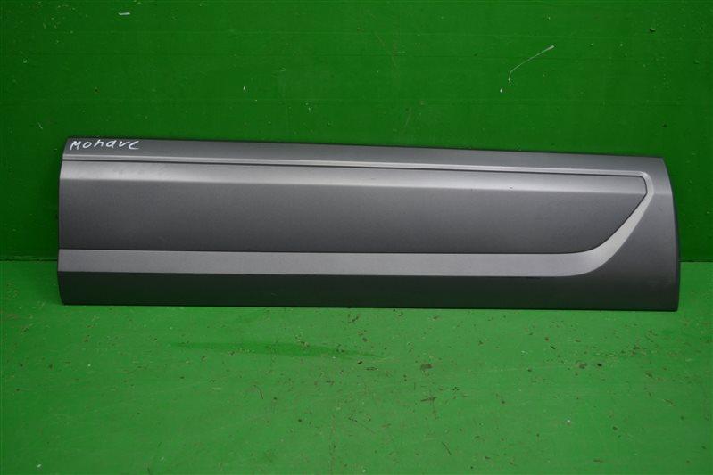 Накладка двери Kia Mohave 2008 передняя левая (б/у)