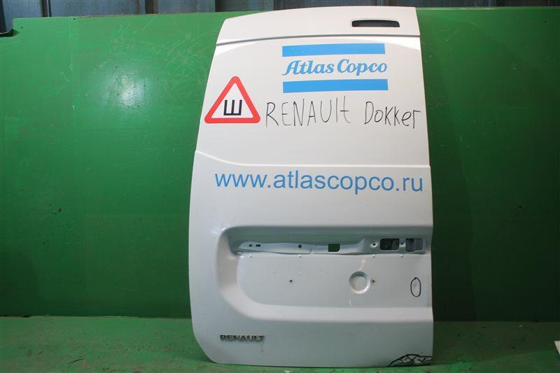 Дверь Renault Dokker 2012 левая (б/у)