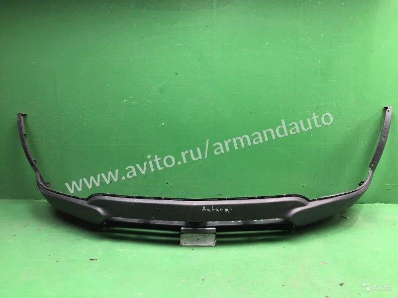 Юбка бампера Opel Antara РЕСТАЙЛИНГ 2010 передняя (б/у)