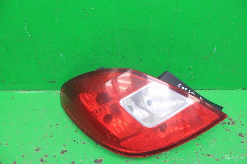 Фонарь Opel Corsa D 2006 левый (б/у)