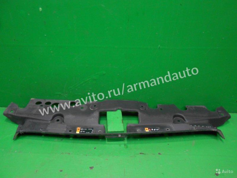 Накладка замка капота Chevrolet Aveo T300 2011 (б/у)