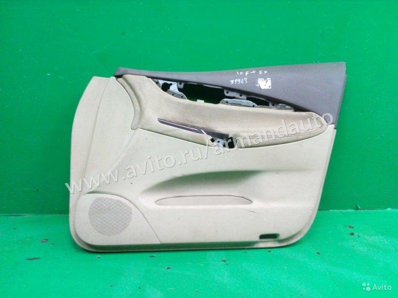 Обшивка двери Infiniti Ex J50 2007 передняя правая (б/у)