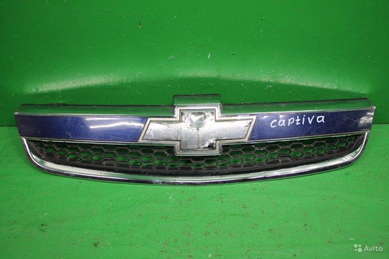 Решетка радиатора Chevrolet Captiva C100 2006 (б/у)
