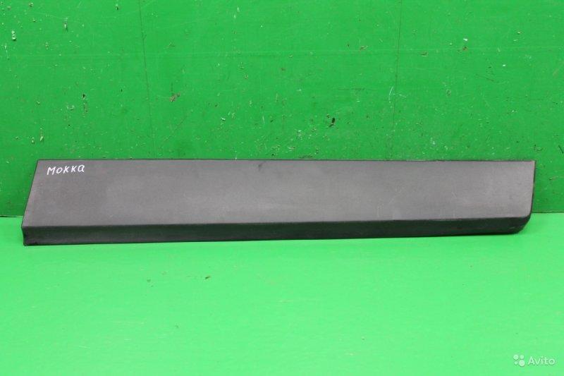 Накладка двери Opel Mokka 2012 передняя правая (б/у)