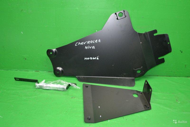 Защита кпп Chevrolet Niva 2002