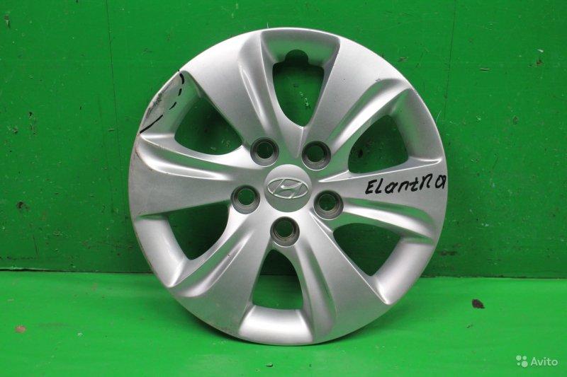 Колпак колесный Hyundai Elantra 5 2010 (б/у)
