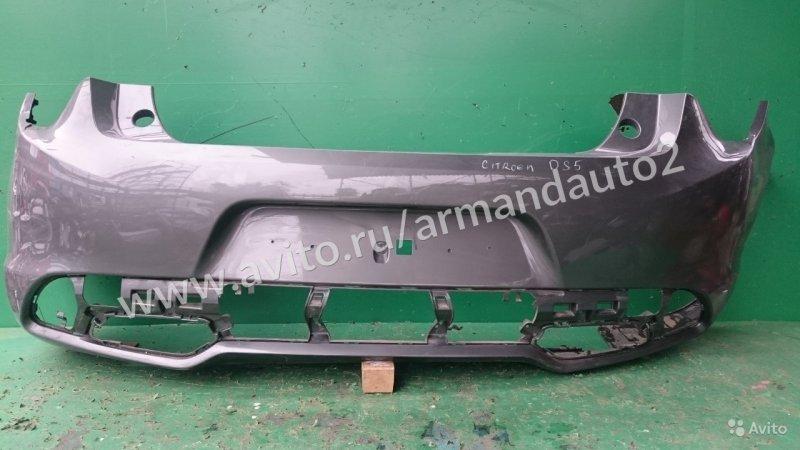 Бампер Citroen Ds5 2012 задний (б/у)