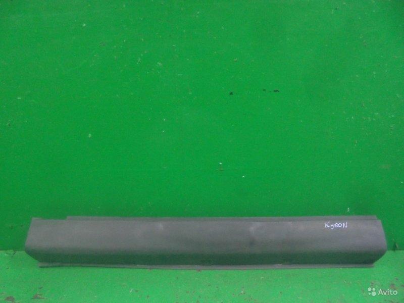 Накладка порога Ssangyong Actyon 2 2010 передняя левая (б/у)