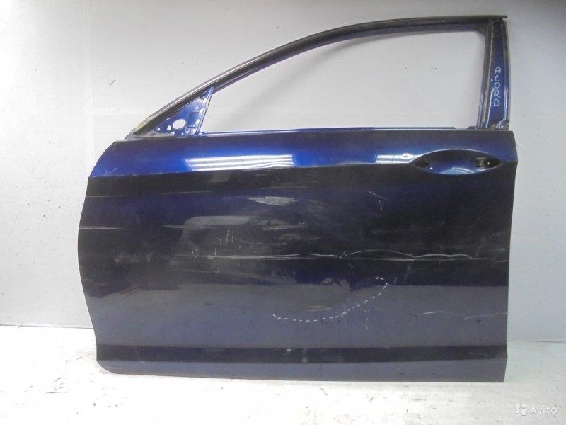 Дверь Honda Accord 9 2012 передняя левая (б/у)