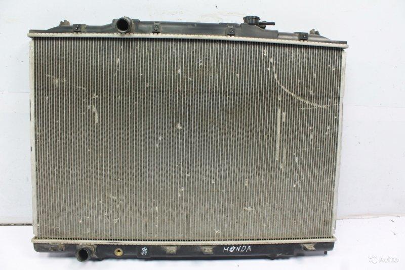 Радиатор охлаждения Honda Accord (б/у)