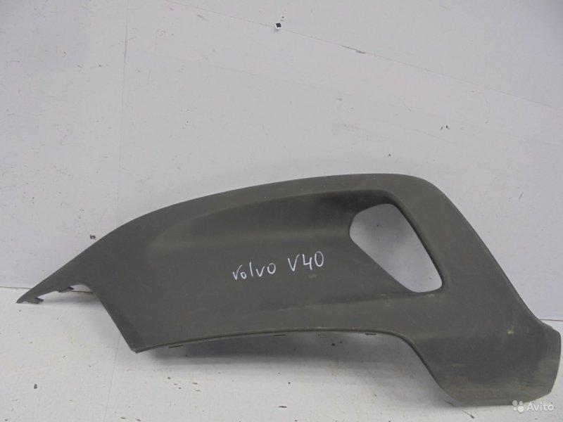 Накладка птф Volvo V40 2 2012 левая (б/у)