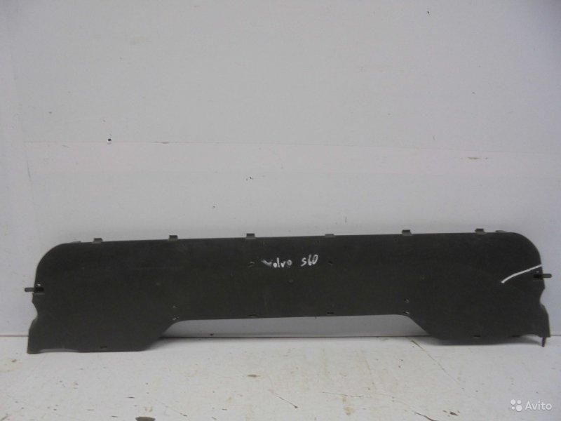 Пыльник бампера (двигателя) Volvo S60 2010 (б/у)