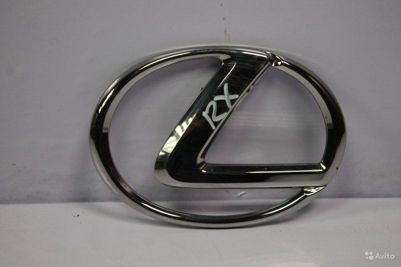 Эмблема Lexus Sc 2005 (б/у)