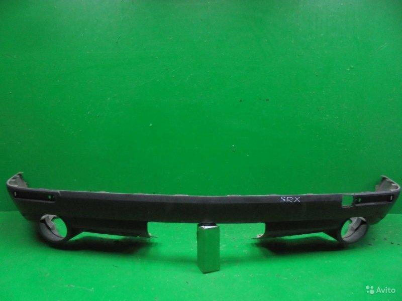 Юбка бампера Cadillac Srx 2 2009 задняя (б/у)