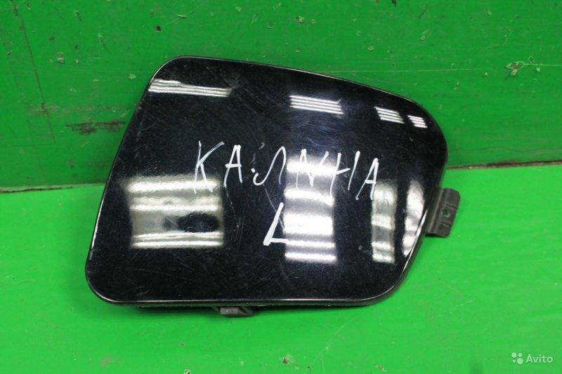 Заглушка бампера Lada Kalina 2 2013 левая (б/у)