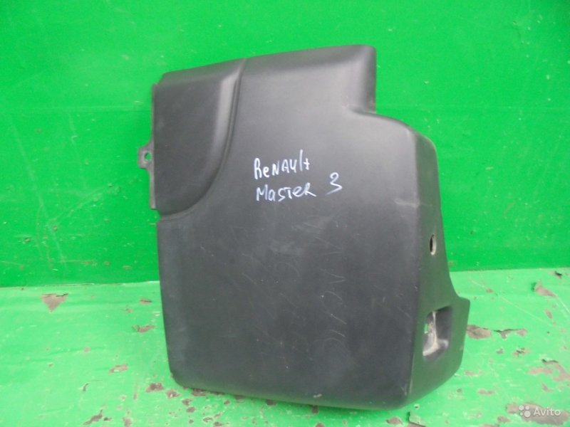 Бампер Renault Master 3 2010 задний левый (б/у)