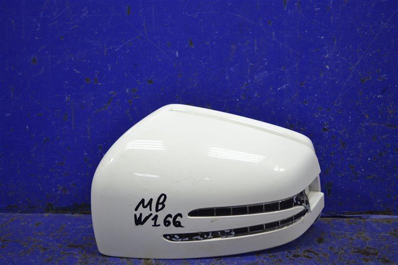 Крышка зеркала Mercedes Ml Gl X166 2011 левая (б/у)