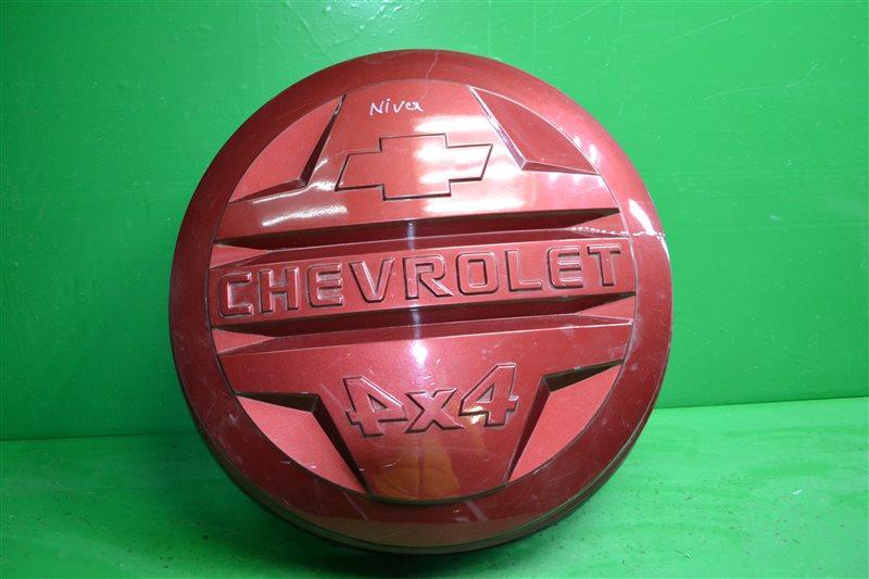 Чехол для запасного колеса Chevrolet Niva РЕСТАЙЛИНГ 2009 (б/у)