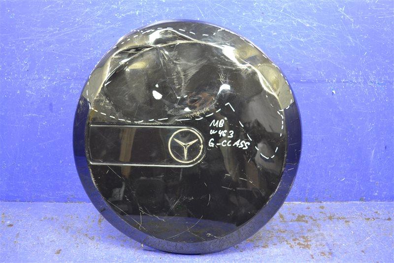 Колпак запасного колеса Mercedes G W463 (б/у)