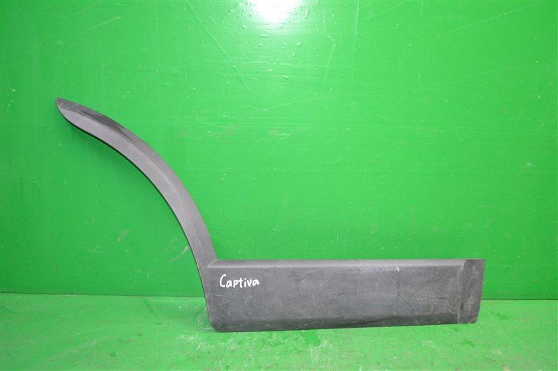 Расширитель крыла Chevrolet Captiva C100 2006 задний правый (б/у)