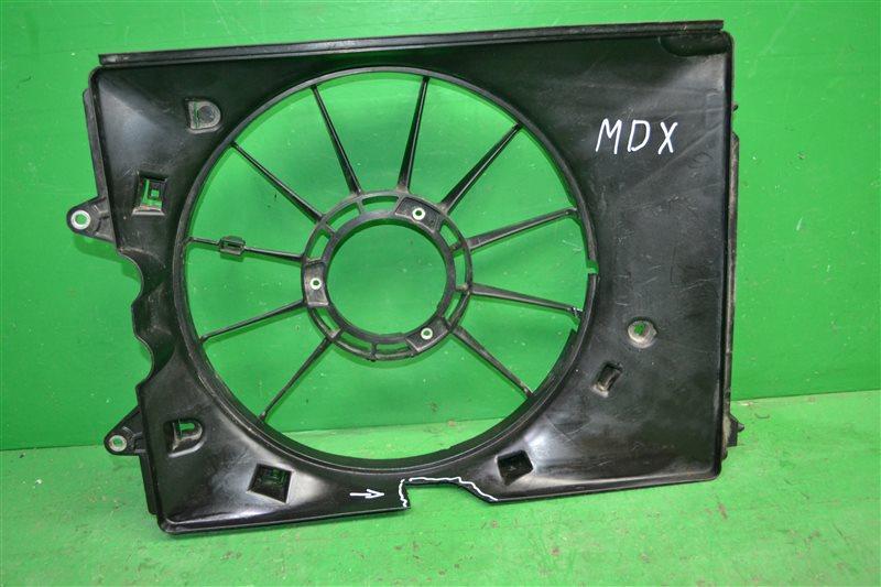 Диффузор вентилятора Acura Mdx 2 2006 (б/у)