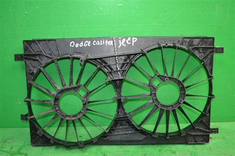Диффузор вентилятора Jeep Compass 2006 (б/у)