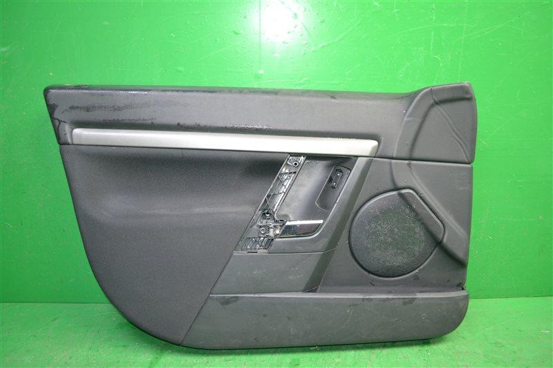 Обшивка двери Opel Vectra С 2002 передняя левая (б/у)