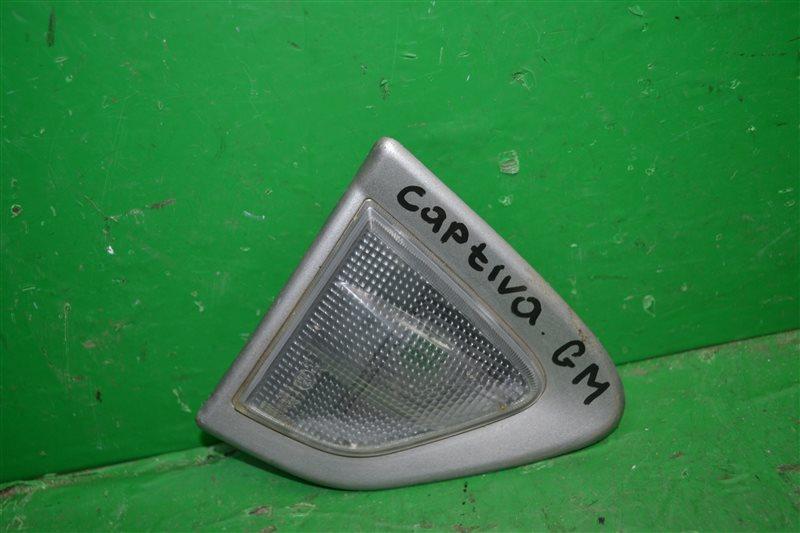 Повторитель указателя поворота Chevrolet Captiva 2007 левый (б/у)
