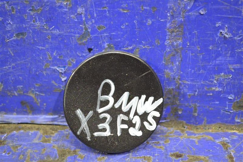Заглушка бампера m paket Bmw X3 F25 2010 передняя (б/у)