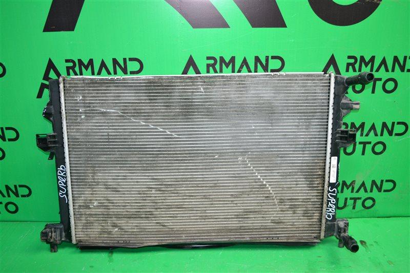Радиатор Skoda Octavia A7 2013 (б/у)