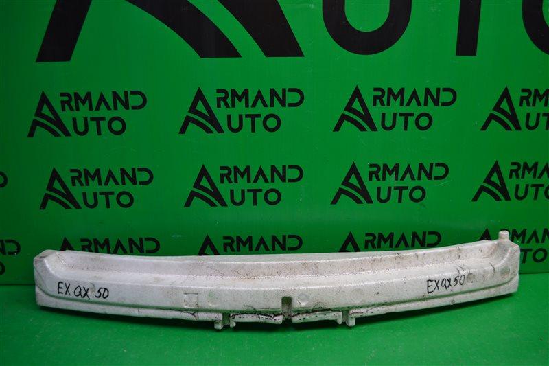 Абсорбер бампера Infiniti Q50 2007 передний (б/у)