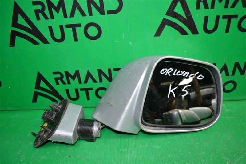 Зеркало Chevrolet Orlando 2010 правое (б/у)