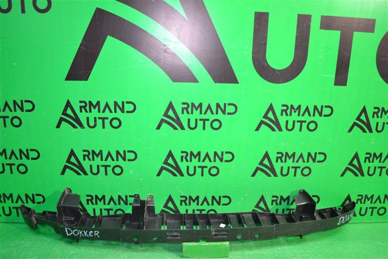 Усилитель бампера Renault Dokker 2012 передний (б/у)