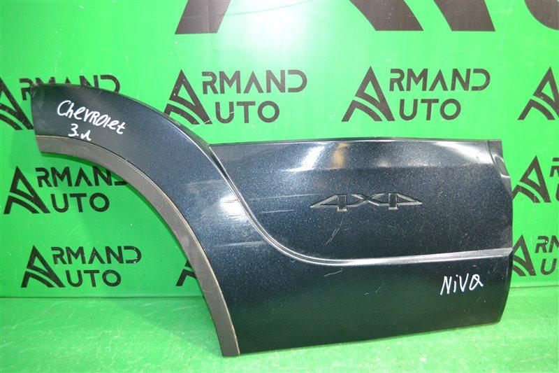 Накладка двери Chevrolet Niva РЕСТАЙЛИНГ 2009 задняя правая (б/у)
